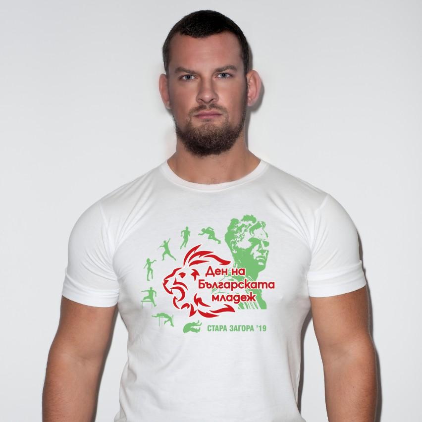 Тениска ДМБ 2019