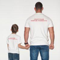 ДБМ реклама гръб дете